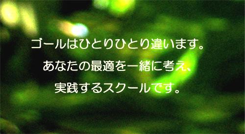 school_top-